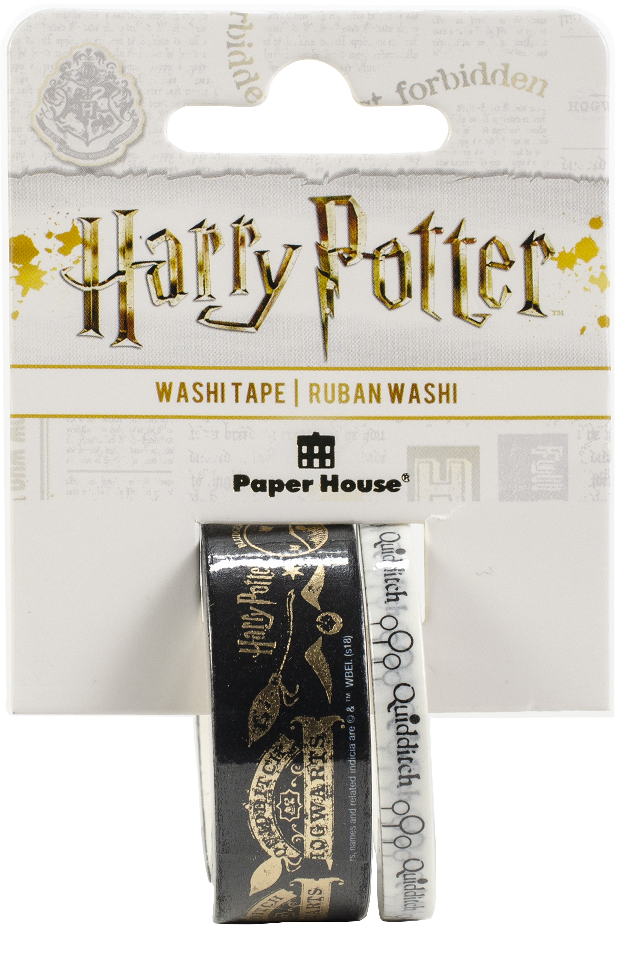 Paper House Washi Tape - Harry Potter, Quidditch