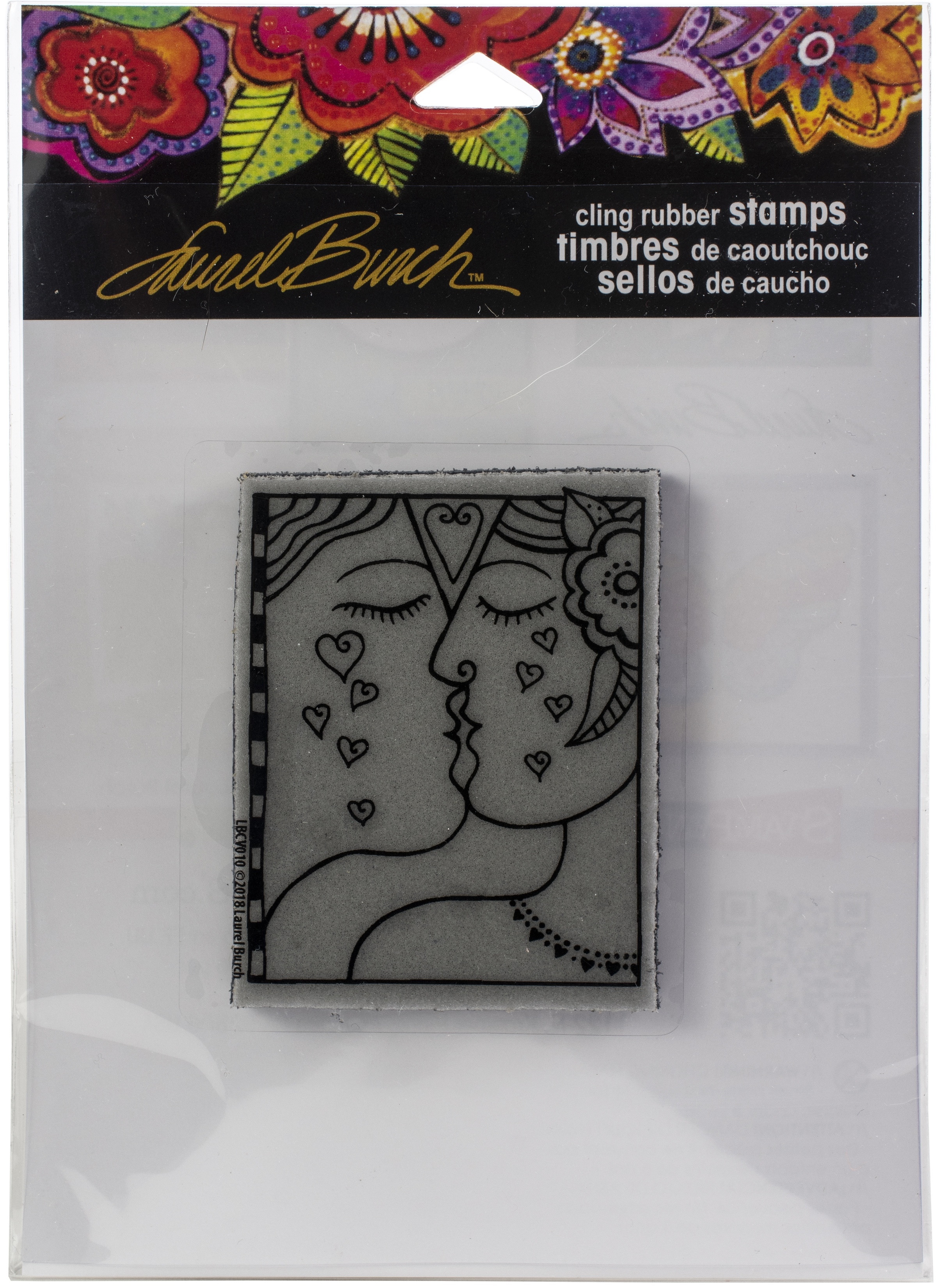 Stampendous - Stamp Kiss Cling Stamp
