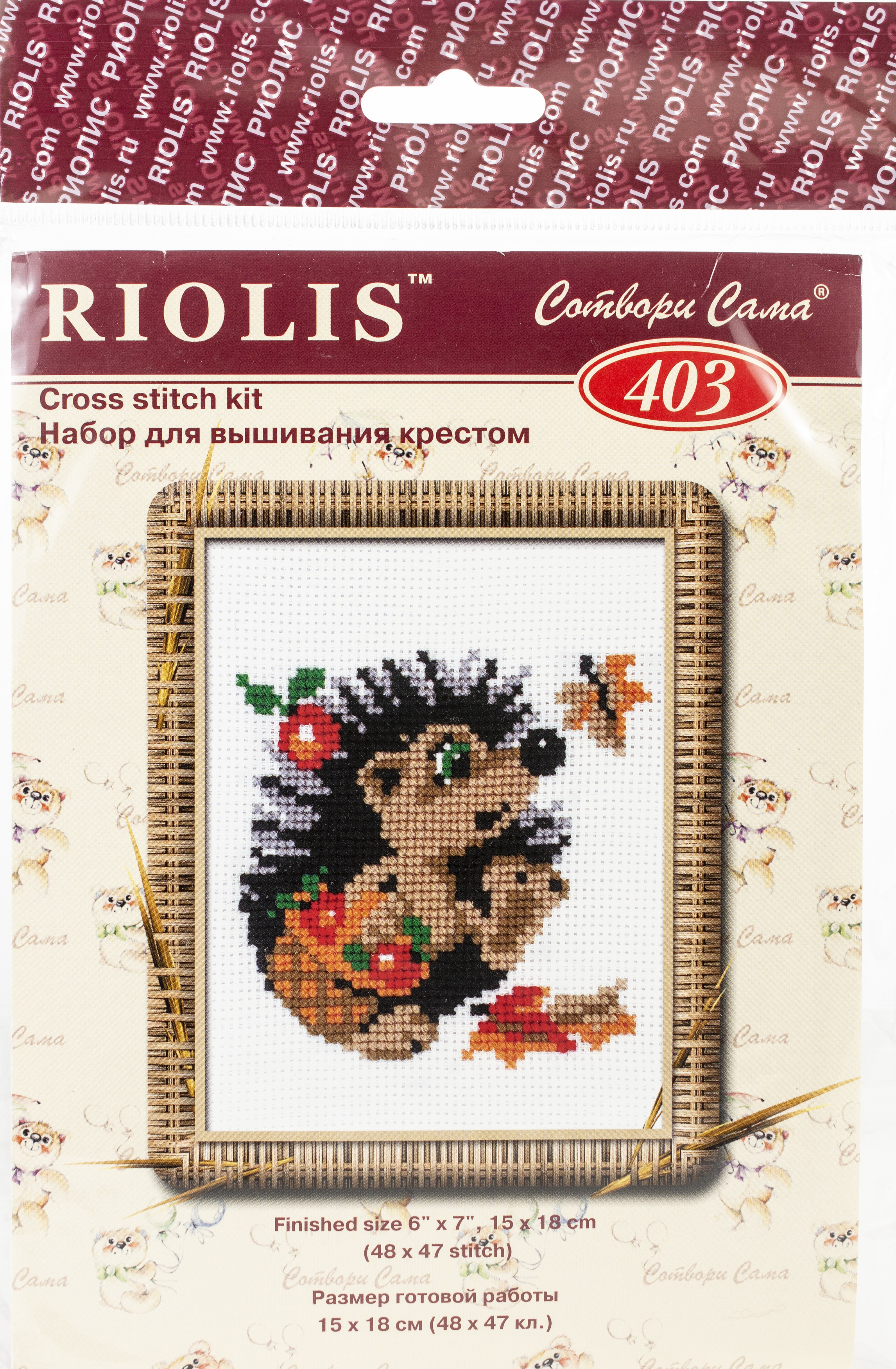 RIOLIS Counted Cross Stitch Kit 5.9X7.09-Hedgehog In Basket (10 Count)