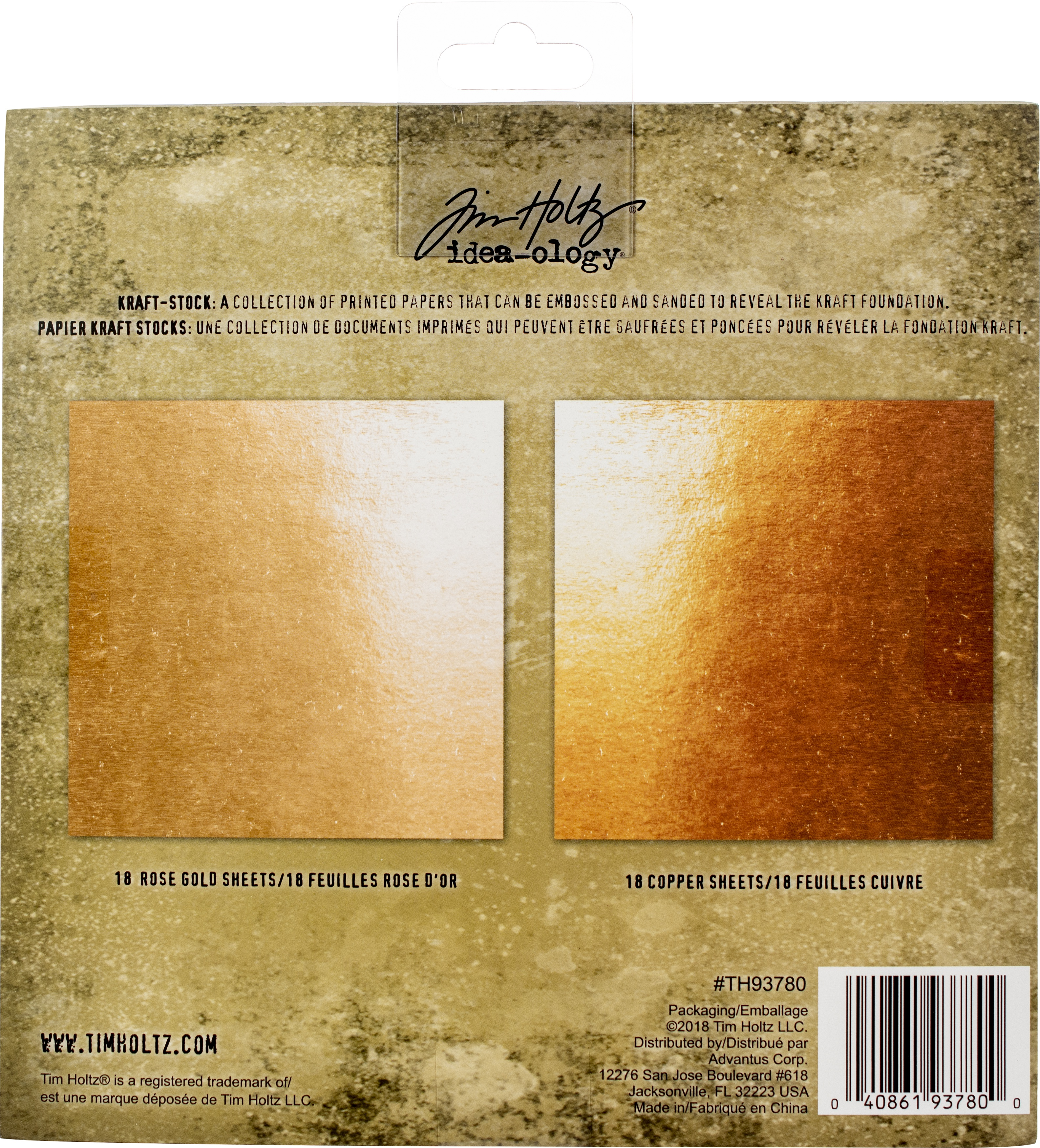 Kraft Stock Metallic 2 Rose Gold/Copper