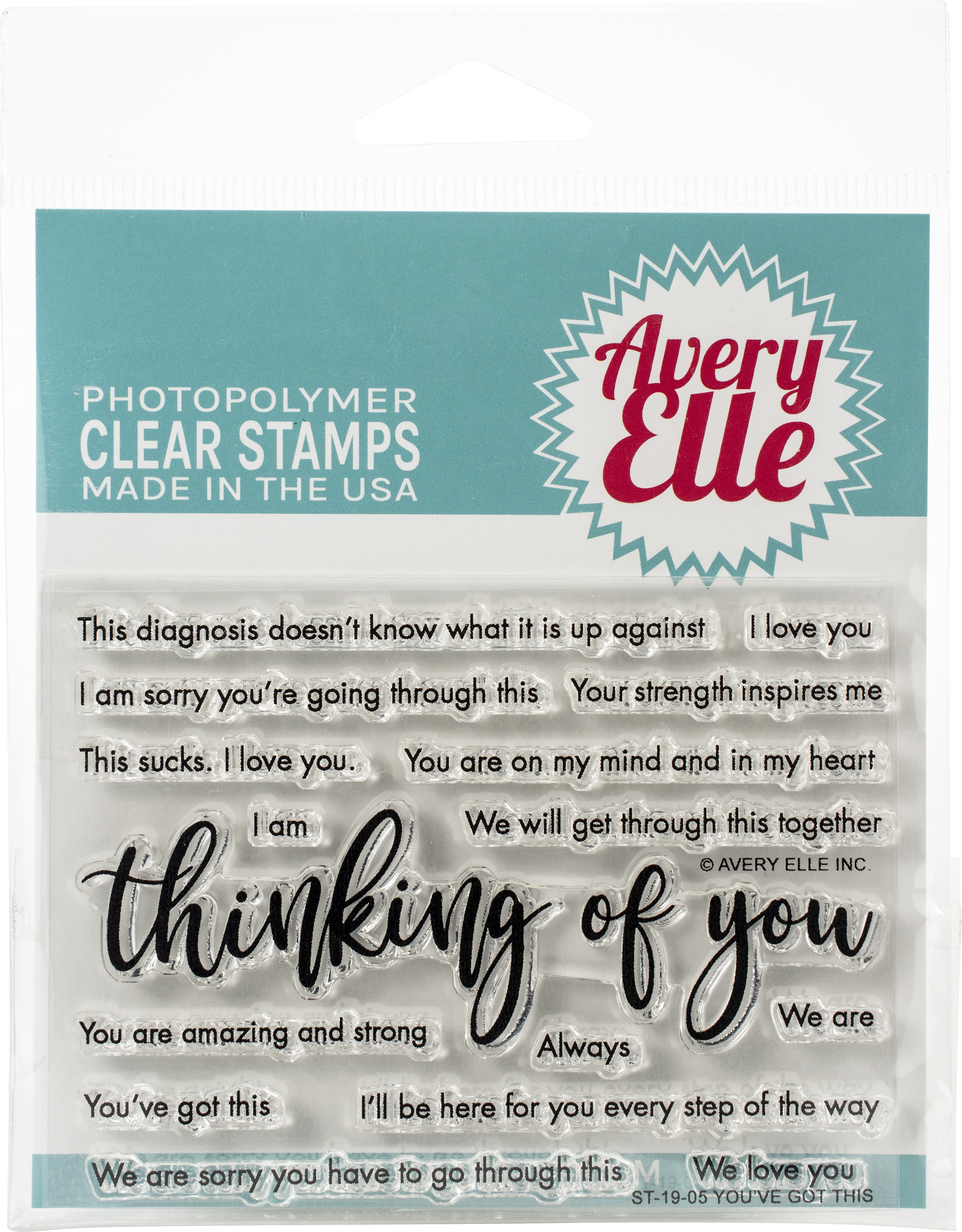 You've Got This Stamp