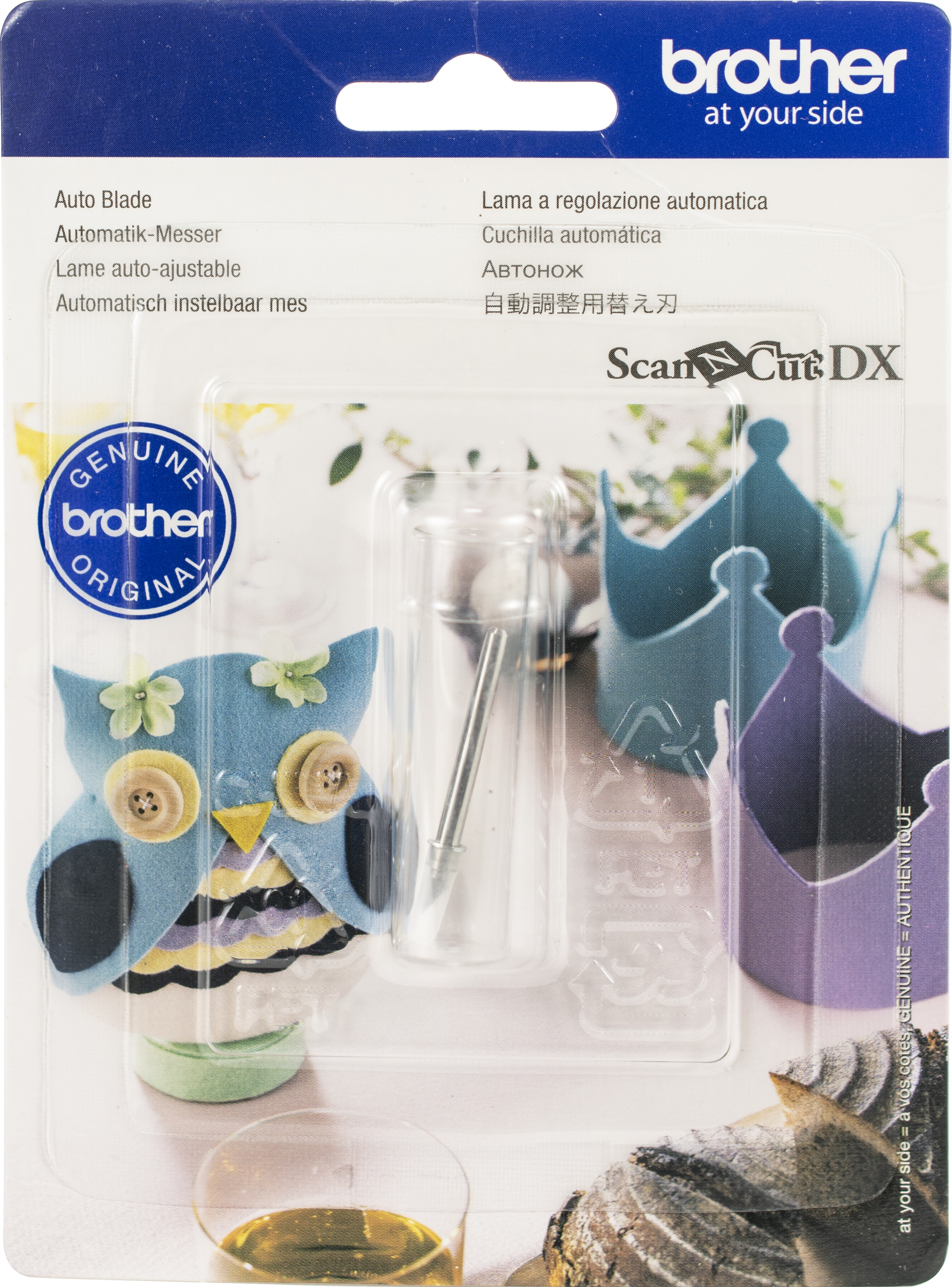 Brother ScanNCut SDX125 Auto Blade-
