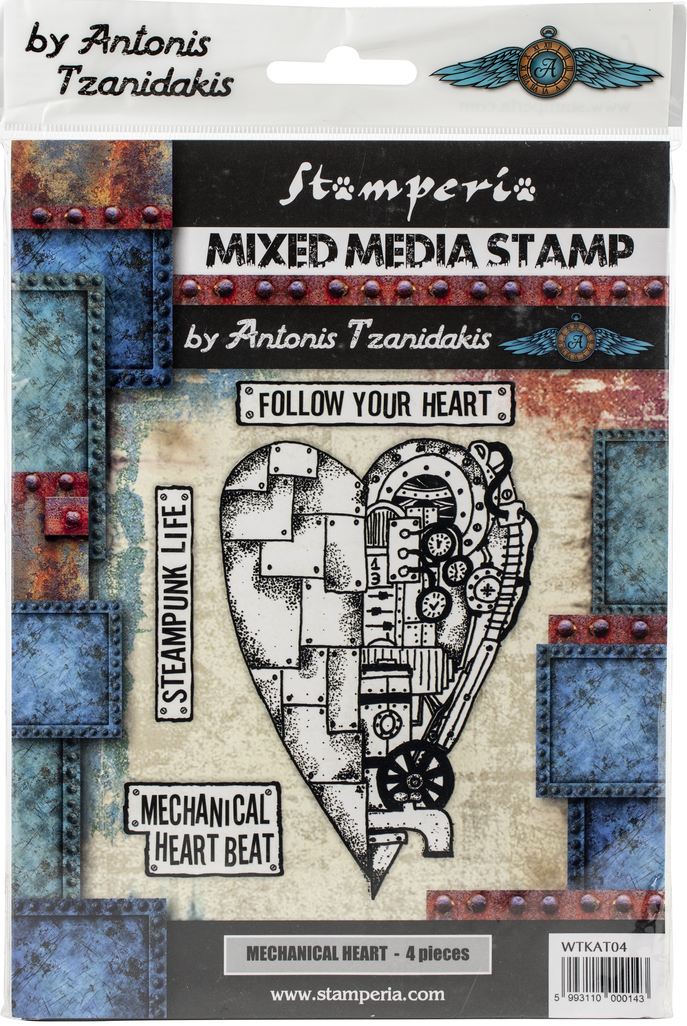 Mechanical Heart Stamps