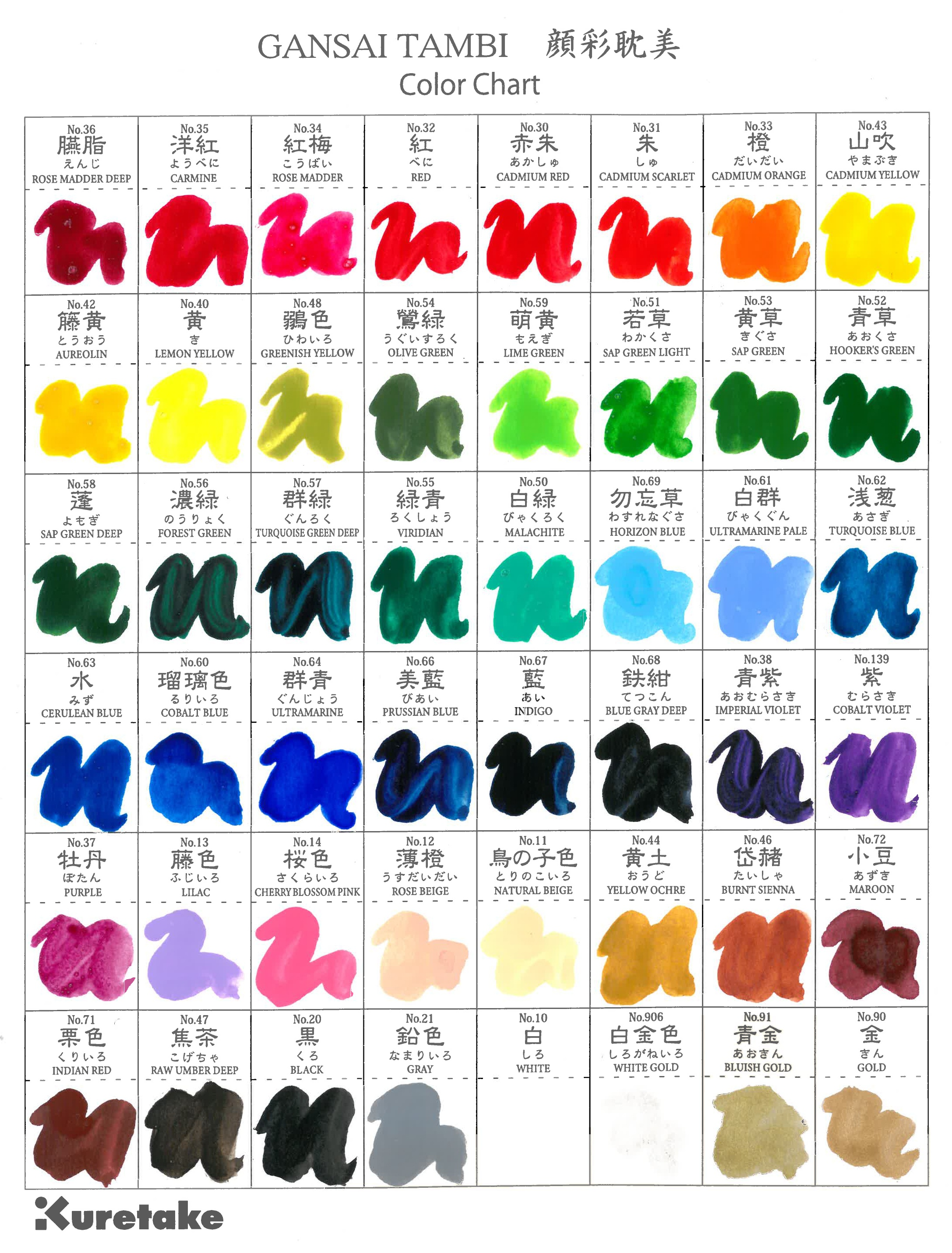 Kuretake Gansai Tambi 48 Color Set-Assorted Colors