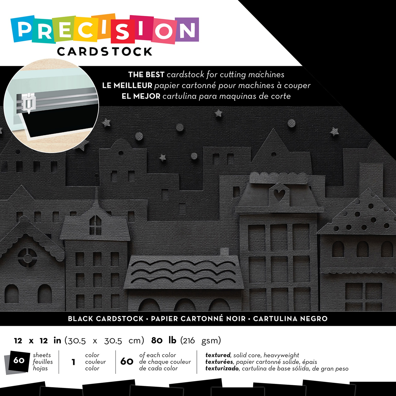 American Crafts Precision Cardstock Pack 80lb 12X12 60/Pkg-Black/Textured