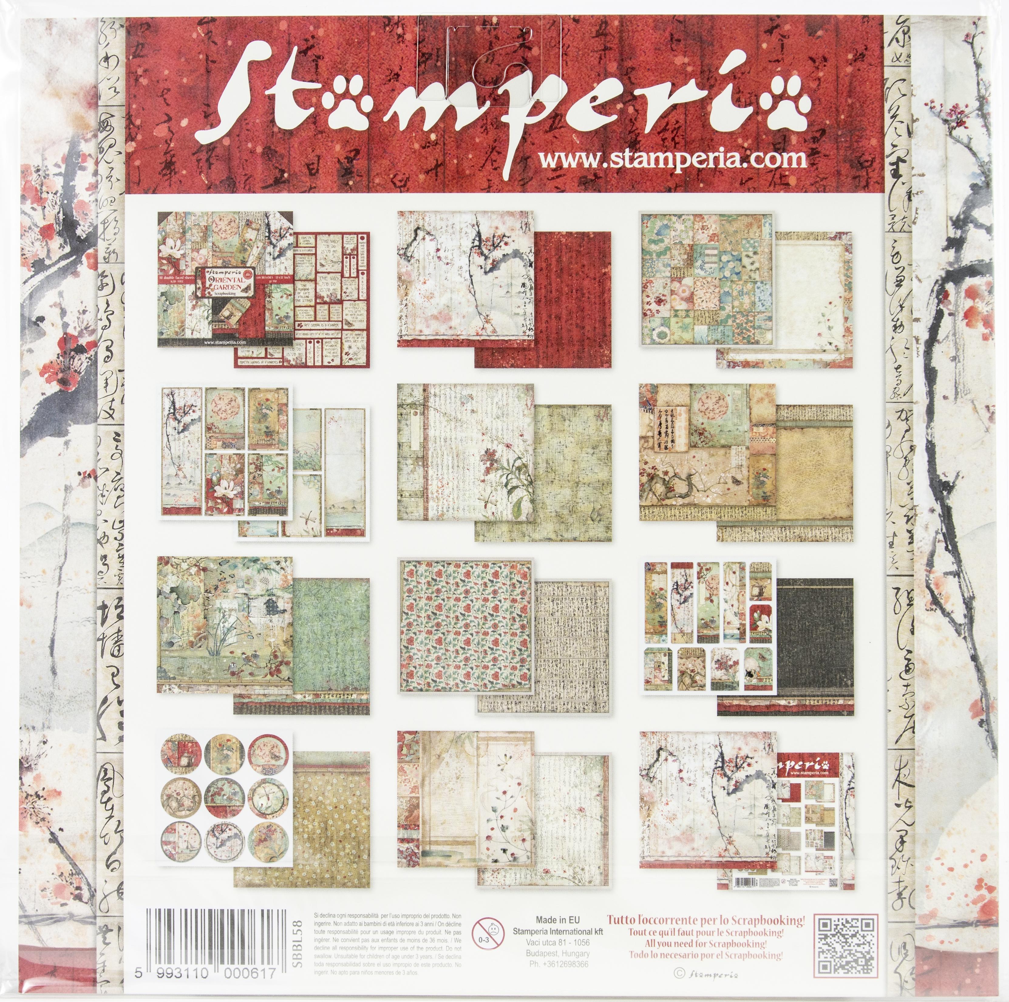 Oriental Garden Paper Pad