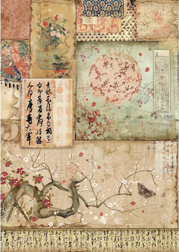 Rice Paper Branch/Writings