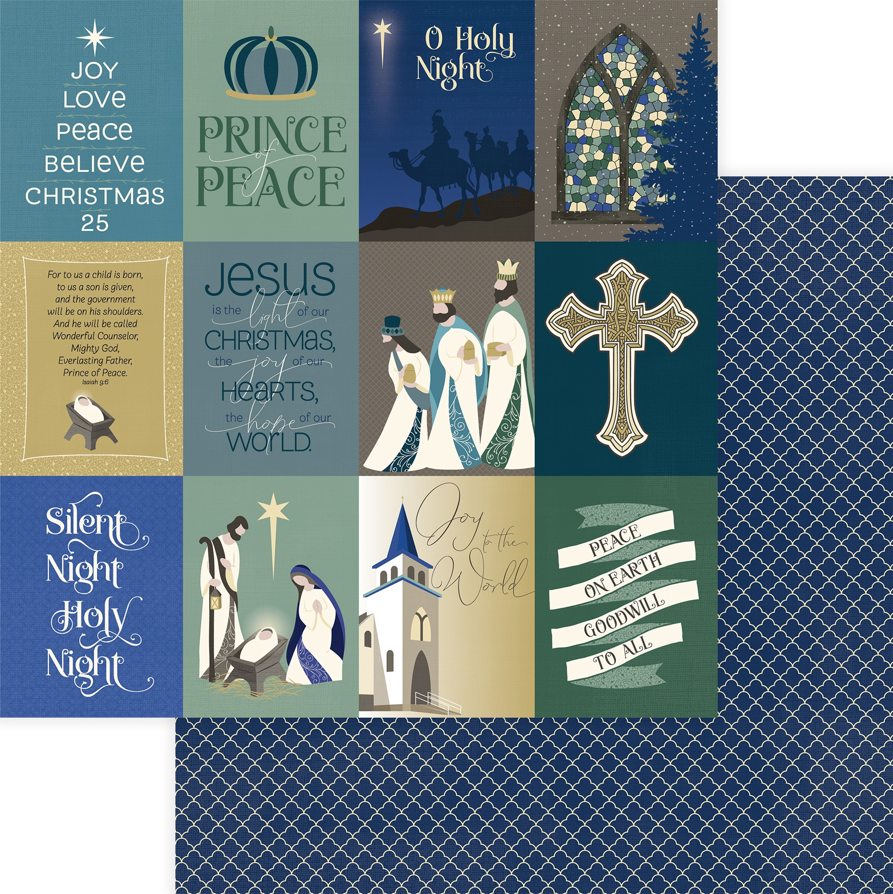 One Night In Bethlehem Double-Sided Cardstock 12X12 Silent Night
