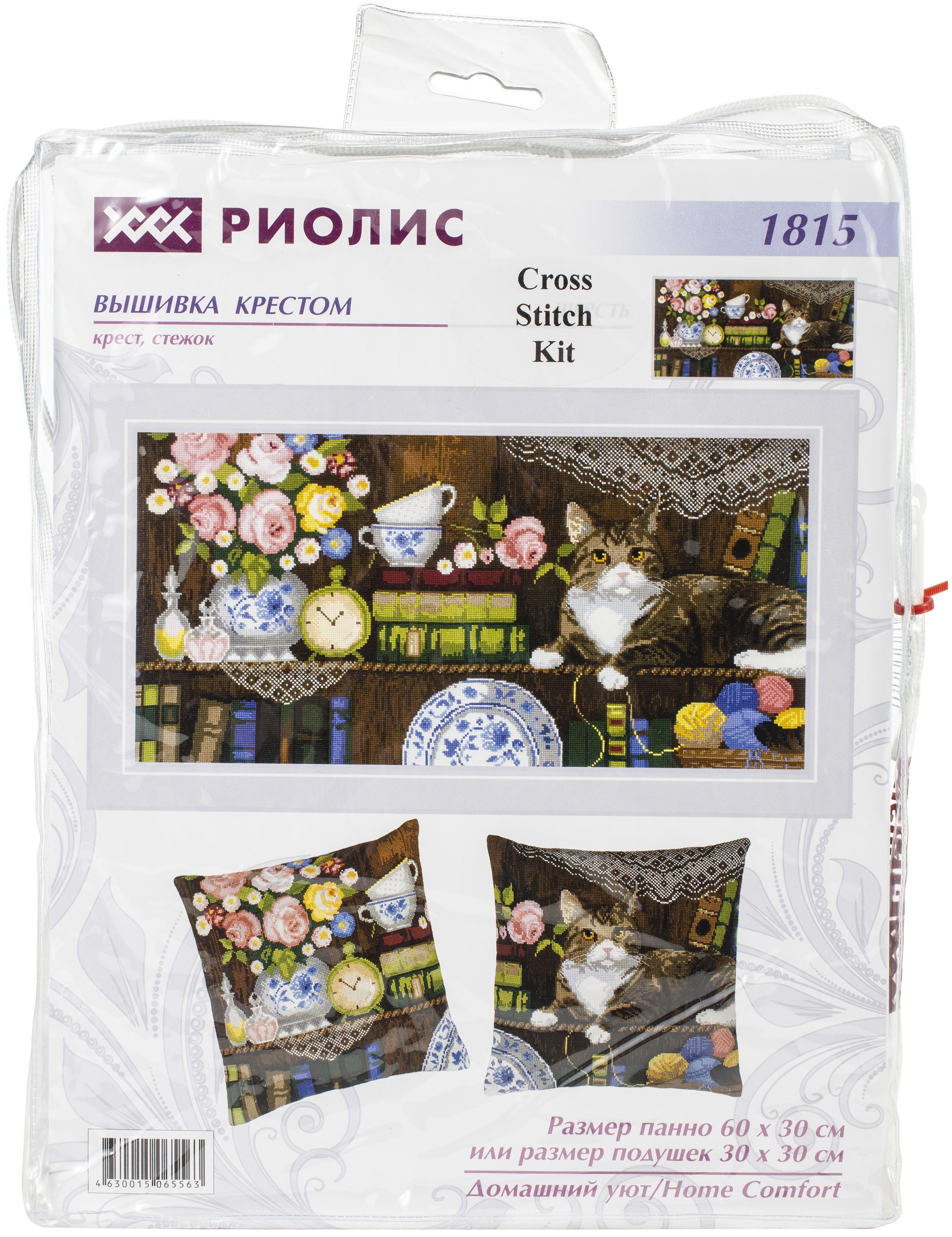 RIOLIS Counted Cross Stitch Kit 23.5X11.75-Panel/2 Cushions Home Comfort (14 C...
