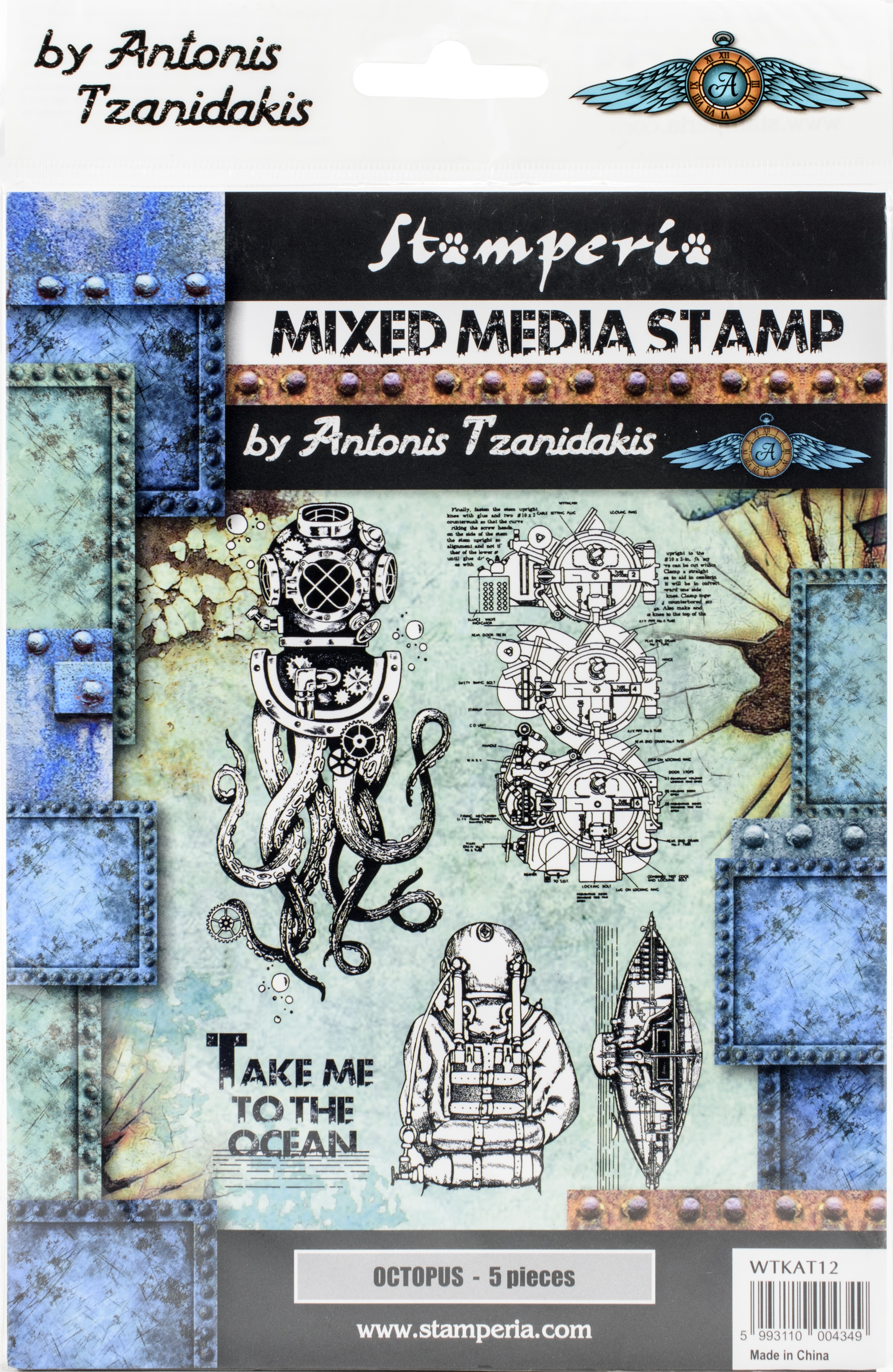 Stamperia Cling Stamp 5.90X7.87-Octopus