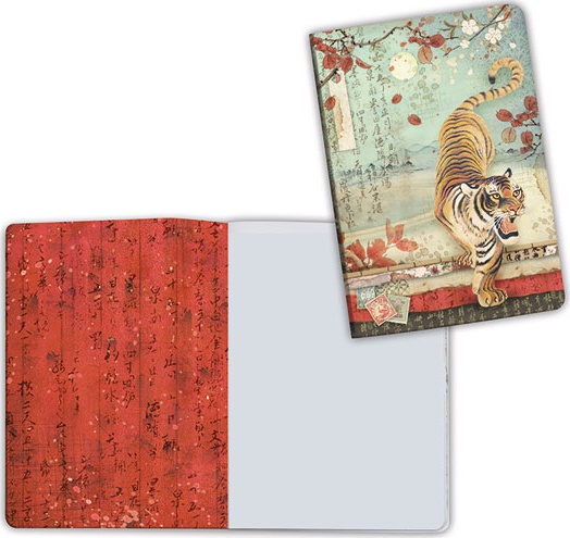 Stamperia Lined Notebook A6-Tiger