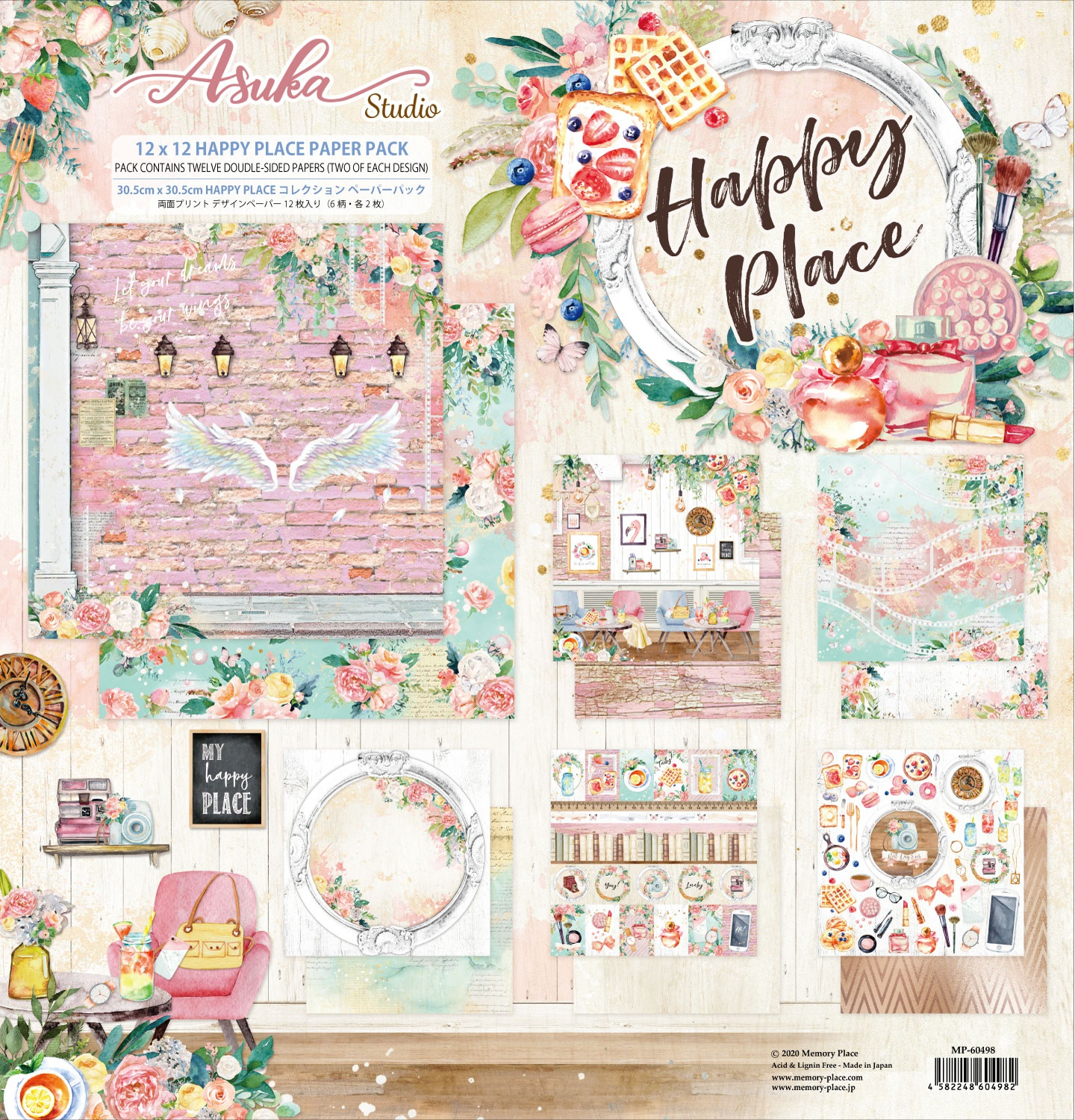 Asuka Studio Collection Pack 12X12-Happy Place