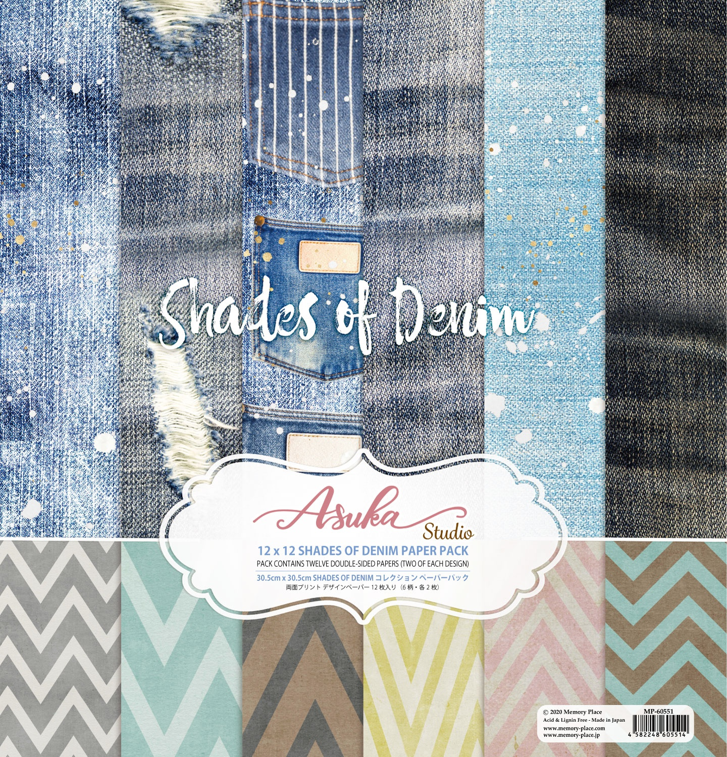 Asuka Studio Collection Pack 12X12-Shades Of Denim