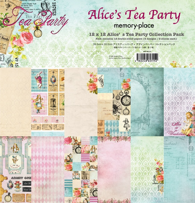 Memory Place Collection Pack 12X12-Alice's Tea Party