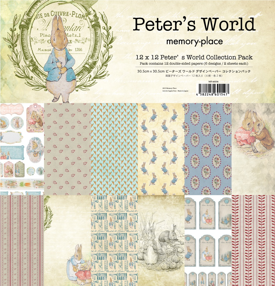 Memory Place Collection Pack 12X12-Peter's World