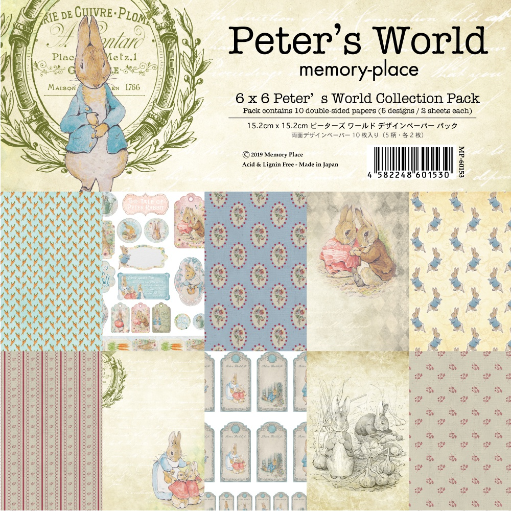 Memory Place Double-Sided Paper Pack 6X6 10/Pkg-Peter's World