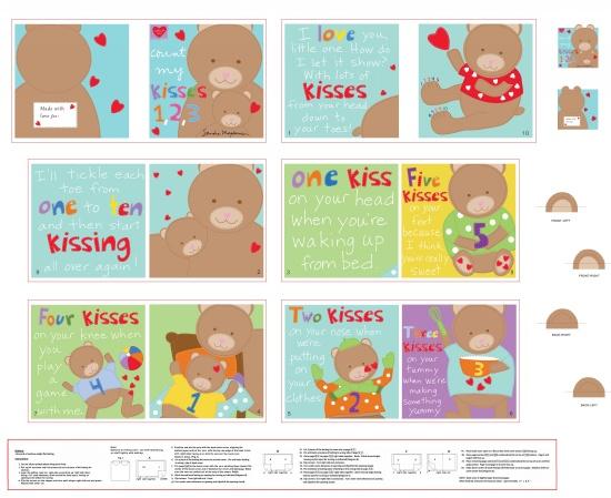 E-Hug&Love BKS E-3365P-1 Panel