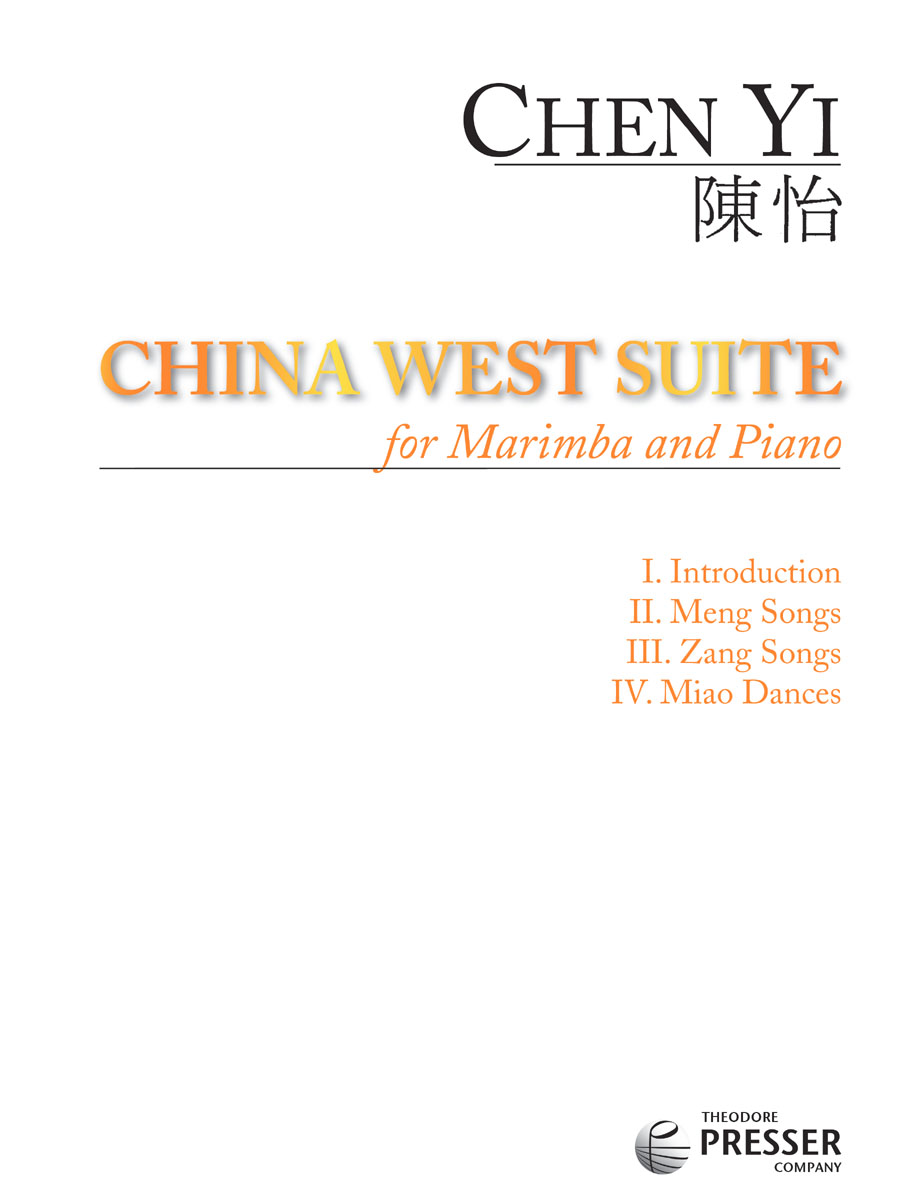 CHINA WEST SUITE WITH PIANO ACCOMPANIMENT YI (11441346 ) (Marimba )